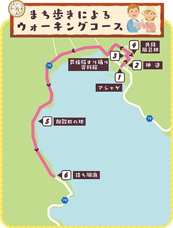 宇検村地図(いっぺこっぺさるこうかごしま)
