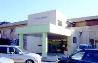 薩摩川内市上甑診療所