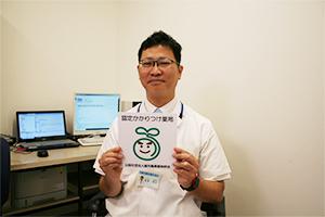 佐多先生の写真