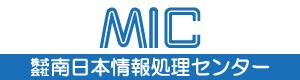 株式会社 南日本情報処理センター